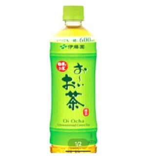 お~いお茶 緑茶 600mlセブンイレブン 無料引換券 2枚