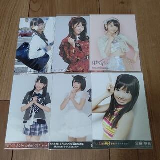 エイチケーティーフォーティーエイト(HKT48)のHKT48宮脇咲良 生写真 セット  1                 (アイドルグッズ)