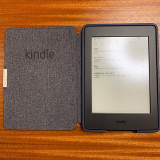kindle paperwhite マンガモデル 32GB 第7世代