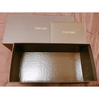 トムフォード(TOM FORD)のTOMFORD メガネ空箱 新品未使用(ショップ袋)
