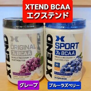 エクステンド xtend  bcaa  グレープ ラズベリー(プロテイン)