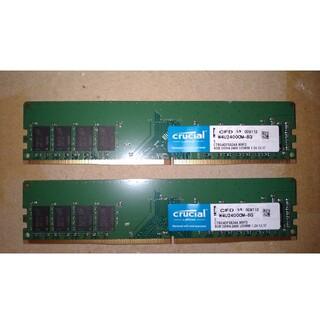 crucial CFD DDR4-2400 1.2V CL17 8Gx2枚