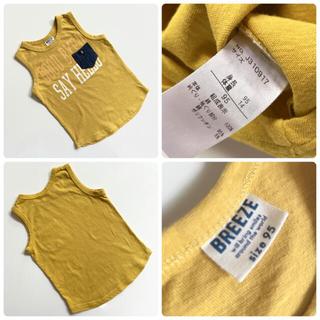ブリーズ(BREEZE)の【fine様専用】タンクトップ 95cm 男の子 ブリーズなど キッズ(Tシャツ/カットソー)