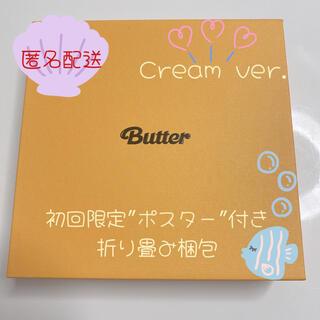 防弾少年団(BTS) - BTS Butter Cream ver. CD