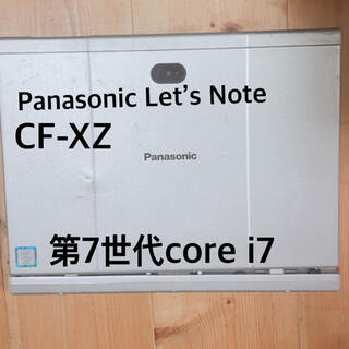 Panasonic - ジャンク Panasonic Let's Note CF-XZ