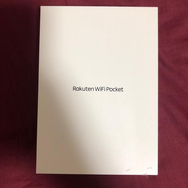 Rakuten(ラクテン)の楽天Wi-Fiポケット パンダWi-Fi スマホ/家電/カメラのPC/タブレット(PC周辺機器)の商品写真