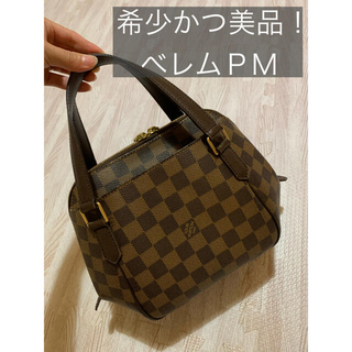 LOUIS VUITTON - ルイヴィトン べレムpm