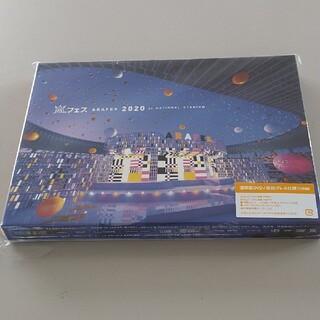 アラシ(嵐)の新品 嵐 アラフェス 初回 DVD(ミュージック)