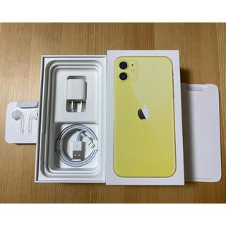 Apple - 未使用!iphone11 128g イエロー SIMロック解除済 付属品も新品