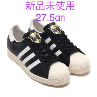 adidas - ☆新品未使用☆27.5㎝☆スーパースター 80s☆ブラック/ホワイト☆