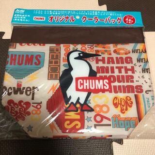 CHUMS - 【未使用】チャムス クーラーバッグ(3)