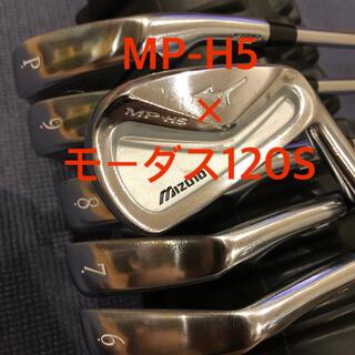 MIZUNO - ミズノ MP-H5 アイアン 5番~P番 6本セット