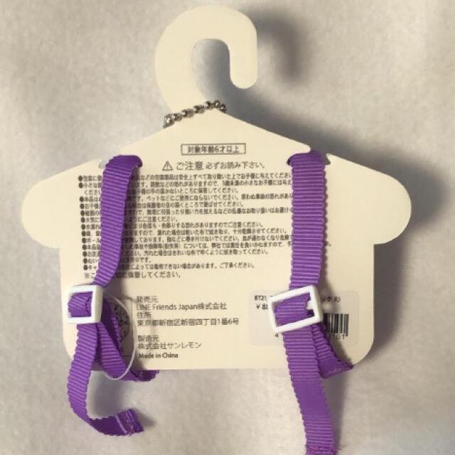 防弾少年団(BTS)(ボウダンショウネンダン)のBT21 たっとんベビーリュック RJ エンタメ/ホビーのおもちゃ/ぬいぐるみ(キャラクターグッズ)の商品写真