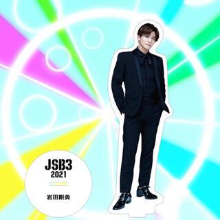 三代目 J Soul Brothers - 即購入〇 岩田剛典 アクリルスタンド 三代目 カレンダー 2021 居酒屋