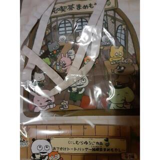 BANDAI - ‼️最安値‼️にしむらゆうじ作品  おでかけトートバッグ  ~純喫茶まめもやし~