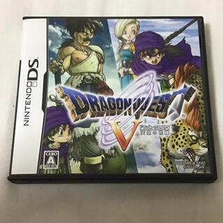 ニンテンドーDS(ニンテンドーDS)のドラゴンクエストV 天空の花嫁 DS(携帯用ゲームソフト)