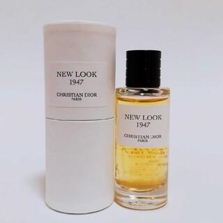 Christian Dior - ディオール ニュールック 1947 オードゥパルファン 7.5ml ミニ香水