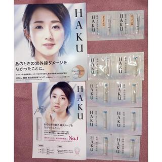 SHISEIDO (資生堂) - HAKU ハク メラノフォーカスV 美白美容液、ファンデーション 10点