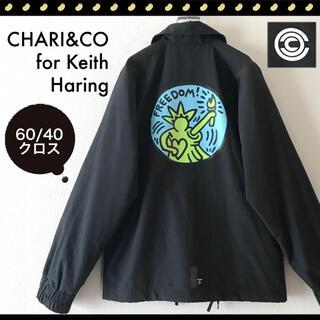 CHARI&CO キースヘリングコラボ★60/40クロス★コーチジャケット