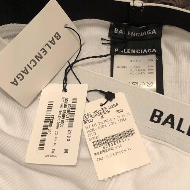 Balenciaga(バレンシアガ)の新品未使用 BALENCIAGA ボクサーパンツ 白 下着 バレンシアガ メンズのアンダーウェア(ボクサーパンツ)の商品写真