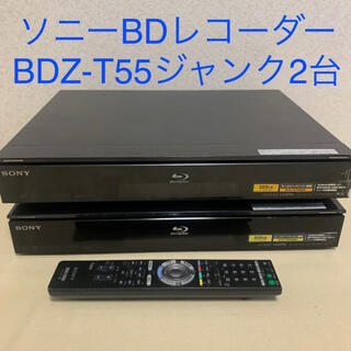 SONY - ソニー  BDZ-T55 2台ジャンク B-CAS1枚 RMT-B004J付き