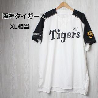 MIZUNO - 【古着】野球 ユニフォーム シャツ 阪神 タイガース ファンクラブ