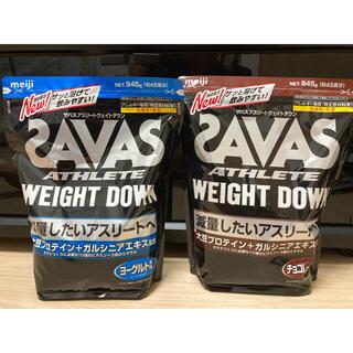 ザバス(SAVAS)のザバス アスリート チョコレート風味 & ヨーグルト風味 945g 2個セット(プロテイン)