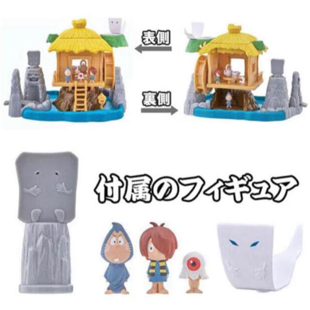 BANDAI(バンダイ)のゲゲゲの鬼太郎 スライムであそぶんじゃ DXゲゲゲハウス エンタメ/ホビーのおもちゃ/ぬいぐるみ(キャラクターグッズ)の商品写真