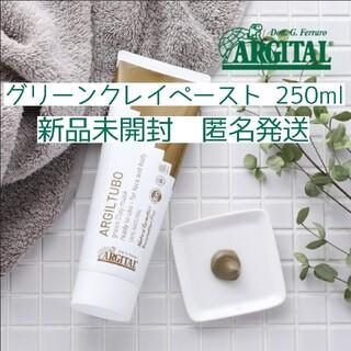 Cosme Kitchen - 【新品未開封】アルジタル ARGITAL  グリーンクレイペースト 250mL