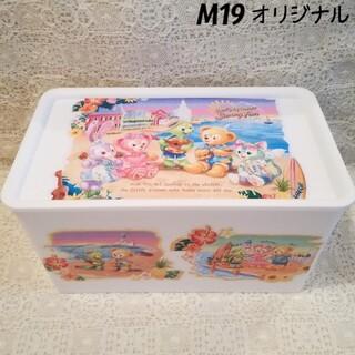 ダッフィー - ダッフィー&フレンズのサニーファン♪マスクケース 大①収納ボックス☆小物入れ