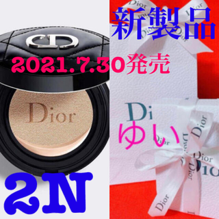 Dior - ディオールスキンフォーエヴァーグロウクッションファンデーション2N新品新製品