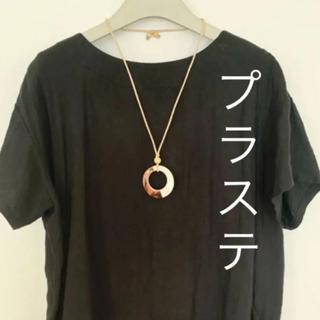 プラステ(PLST)の【試着のみ】 プラステ ネックレス ナチュラルネックレス(ネックレス)