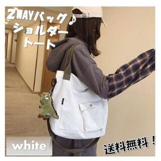 新品♡  白 シンプル ショルダー ナチュラル 韓国 斜めがけ オシャレ