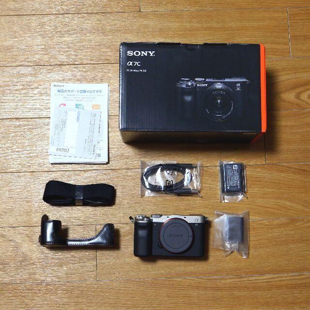 SONY(ソニー)のSONY α7C ILCE-7C 美品 おまけ付き スマホ/家電/カメラのカメラ(ミラーレス一眼)の商品写真
