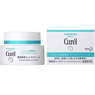 Curel - 未開封 説明文必読 フェイスクリーム キュレル