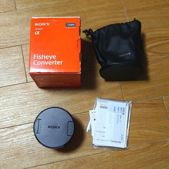 SONY(ソニー)のSONY SEL057FEC フィッシュアイコンバーター スマホ/家電/カメラのカメラ(レンズ(単焦点))の商品写真