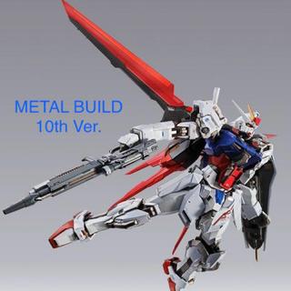 BANDAI - METAL BUILD ストライクガンダム&エールストライカー 10th Ver