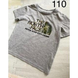 ザノースフェイス(THE NORTH FACE)のノースフェイス カモフラロゴTシャツ 110 グレー キッズ(Tシャツ/カットソー)