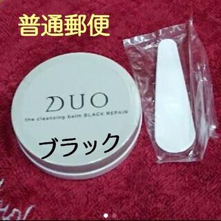 DUO  【新品未使用】 クレンジングバーム  ブラック 20g