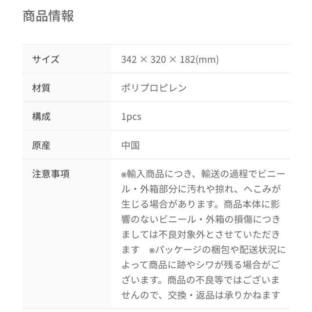 防弾少年団(BTS)(ボウダンショウネンダン)のBT21 ピクニックバッグ バック(グリーンプラネット)  エンタメ/ホビーのタレントグッズ(アイドルグッズ)の商品写真
