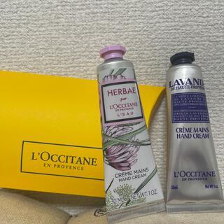 L'OCCITANE - ロクシタン ハンドクリーム 30ml