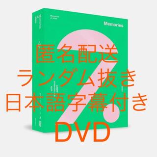 防弾少年団(BTS) - BTS MEMORIES 2020 DVD 日本語字幕付き