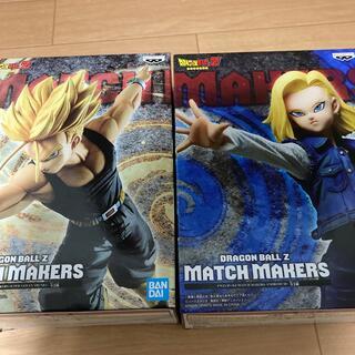 BANDAI - ドラゴンボールZ MATCH MAKERS トランクス 18号 セット
