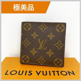 LOUIS VUITTON - LOUIS VUITTON モノグラム ポルトフォイユ マルコ 二つ折り 財布