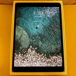 iPad - 10.5インチiPad Pro Wi-Fi 64GB - スペースグレイ