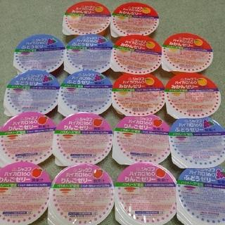 キユーピー(キユーピー)の新品*ジャネフ ハイカロ160 みかんゼリー、ぶどうゼリー、りんごゼリー 介護食(菓子/デザート)