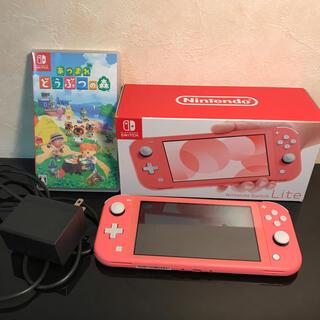 Nintendo Switch - 任天堂スイッチライト あつ森セット コーラル