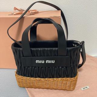 miumiu - miumiu/ミュウミュウ☆マテラッセ×籐のバスケット(カゴバッグ)