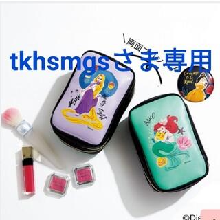 Disney - ディズニー プリンセス柄 ダブルジップ コスメポーチ&ミラー Sweet 付録