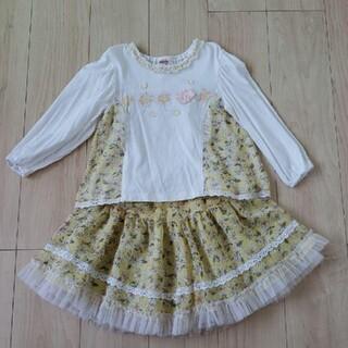 スーリー(Souris)のスーリー×カットソー ロンT スカート セット 120cm(Tシャツ/カットソー)